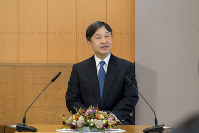 In this photo released by the Imperial Household Agency of Japan, Japan's Crown Prince Naruhito attends a news conference ahead of his visit to France, at his Togu Palace in Tokyo, on Sept. 5, 2018. (The Imperial Household Agency of Japan via AP)