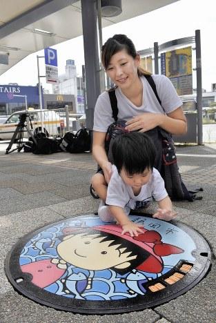 雑記帳:静岡市は6日、同市清水...