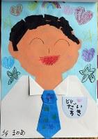 昨年の父の日のために、こども園で描いた祖父・健さんの似顔絵。真乃愛ちゃんは「ジジしか描けなかった」と振り返る=宮城県南三陸町で2018年7月20日、喜屋武真之介撮影