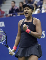 Naomi Osaka, of Japan, reacts after winning a point against Serena Williams during the women's final of the U.S. Open tennis tournament, Saturday, Sept. 8, 2018, in New York. (AP Photo/Julio Cortez)