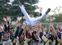 引退試合後、胴上げされる村田修一(中央)=栃木県小山市で2018年9月9日、宮武祐希撮影
