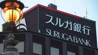 スルガ銀行東京支店=2018年5月11日、竹下理子撮影