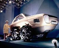 クボタ館 夢のトラクター=1970年3月3日