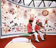 住友童話館 刺繍壁画「童心曼荼羅」=1970年3月2日