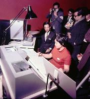 IBM館 端末操作のデモ=1970年3月8日