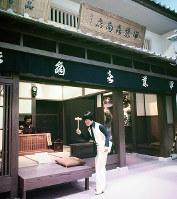 生活産業館 昔の商店を再現=1970年