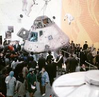 アメリカ館 実物のアポロ8号の指令船を囲む人たち=1970年