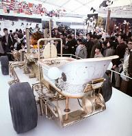 アメリカ館 浴槽が取り付けられたバスタブ・バギー=1970年