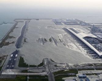 関空:重要施設、台風21号で機能せず 地下配置で浸水 - 毎日新聞