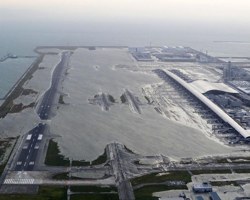 Flooded Kansai airport had crucial infrastructure on basement floor - The  Mainichi