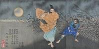 月岡芳年「藤原保昌月下弄笛図」大判錦絵三枚続、1883年