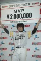 MVP受賞を喜ぶソフトバンクの杉内俊哉=福岡市のヤフードームで2009年6月24日午後3時15分、倉岡一樹撮影