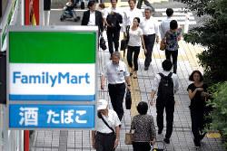 伊藤忠が約1200億円で子会社化(ファミリーマート)