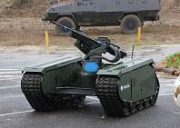 AI兵器に反対する研究者らの団体が問題視している欧州企業開発の軍用無人車両