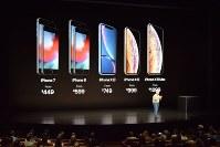 アップルが発表したスマートフォンの新製品3機種などの価格帯=米西部カリフォルニア州で2018年9月12日、清水憲司撮影