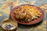トウモロコシの天ぷら=根岸基弘撮影