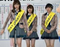 「ニセ電話詐欺気づかせ大使」に任命された(左から)坂口さん、渕上さん、豊永さん=福岡市で2018年9月12日午後4時4分、志村一也撮影