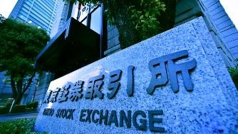 東京証券取引所=2015年5月8日、関口純撮影
