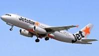 就航が予定されているエアバスA320=ジェットスター・ジャパン提供
