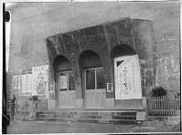 土方与平の父与志が私財を投じて東京・築地に建設した築地小劇場=1925年11月撮影