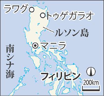 フィリピン:沿岸部100万人避難...