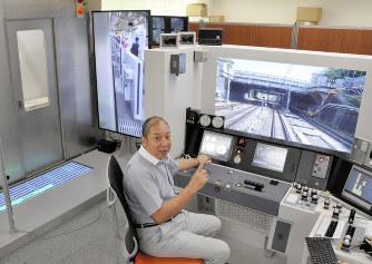 「電車 シミュレーション 向谷」の画像検索結果