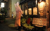 樹木希林さん=東京都千代田区神田神保町で2012年4月10日、須賀川理撮影