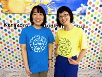 今年3回目の「スクールMARIKO」で講師を務めた田中輝美さん(右)と筆者=2018年9月8日
