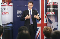 British Foreign Secretary Jeremy Hunt delivers a speech during a