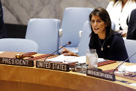 U.S. Ambassador to the United Nations Nikki Haley addresses the United Nations Security Council, on Sept. 17, 2018, at U.N. headquarters. (AP Photo/Richard Drew)