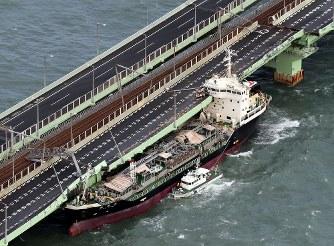 台風21号:大阪湾内6割超「走錨」か 連絡橋衝突船含め - 毎日新聞