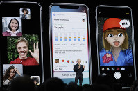 In this June 4, 2018, file photo Apple CEO Tim Cook speaks during an announcement of new products at the Apple Worldwide Developers Conference in San Jose, Calif. (AP Photo/Marcio Jose Sanchez)