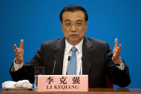 Chinese Premier Li Keqiang (AP)