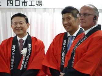 式典に出席した成毛康雄・東芝メモリ社長(左)とスティーブ・ミリガン米ウエスタン・デジタルCEO(右)=三重県四日市市で2018年9月19日、今沢真撮影