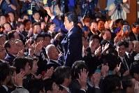 自民党総裁に選ばれ立ち上がって議員らの声援にこたえる安倍晋三首相=東京都千代田区の同党本部で2018年9月20日午後2時10分、渡部直樹撮影