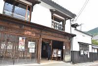 交流拠点施設「真鍋屋」=徳島県三好市池田町で、松山文音撮影
