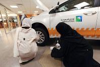 サウジアラムコの女性向け自動車教習所
