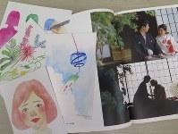 くまちゃんを相手に撮った念願の婚礼写真など、仲間との記念写真をまとめて依子さんは本をデザインした(右)。ポストカードには秋の絵も描くつもりだった