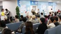 病院の外来待合室