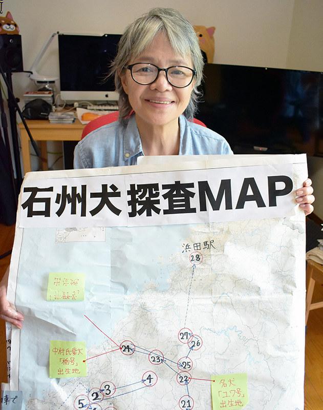 https://cdn.mainichi.jp/vol1/2018/09/21/20180921oog00m010041000p/9.jpg