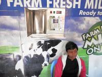 牛乳の自動引き出し機=西谷文和さん撮影