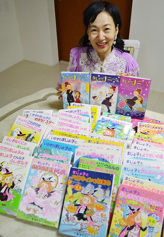 童話「まじょ子」:60巻で完結 人生輝かす魔法を 児童文学作家・藤 ...