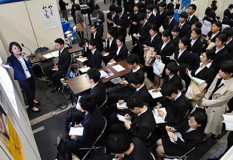 Students listen to a presentation by a corporate recruitment official at a joint job placement seminar in Minato Ward in Nagoya, central Japan, on March 1, 2018. (Mainichi/Kenji Konoha)