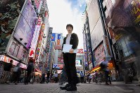 サイバーセキュリティー人材育成プログラムを修了した北村拓也さん=東京・秋葉原で9日、渡部直樹撮影