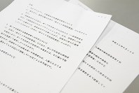 A document from the Sapporo District Court indicating that it will increase and expand seating in the gallery for observers with disabilities. (Mainichi/Motomi Kusakabe)