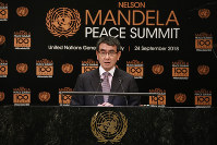 Japan's Foreign Minister Taro Kono addresses the Nelson Mandela Peace Summit in the United Nations General Assembly, at U.N. headquarters, on Sept. 24, 2018. (AP Photo/Jason DeCrow)