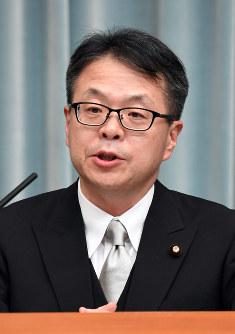 Hiroshige Seko, Japanese minister of economy, trade and industry (Mainichi)
