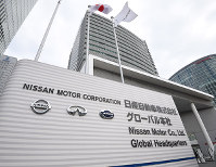 The headquarters of Nissan Motor Co. is pictured in Yokohama's Nishi Ward on Dec. 22, 2017. (Mainichi)