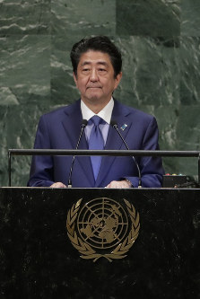 Japan's Prime Minister Shinzo Abe addresses the 73rd session of the United Nations General Assembly on Sept. 25, 2018, at the United Nations headquarters. (AP Photo/Frank Franklin II)