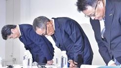 記者会見で謝罪する日産の山内康裕執行役員(中央)ら=2018年9月26日、渡部直樹撮影